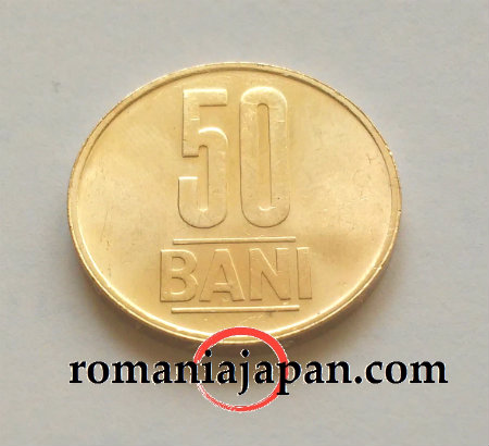 50-bani