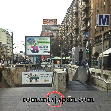 metro-romana